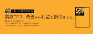 toc_kanban-690x255