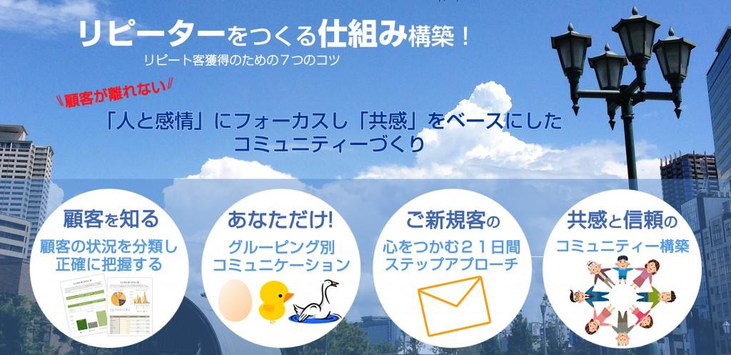 simokawasiki09_r2_c2