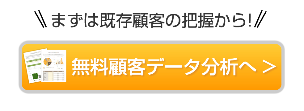 simokawasiki05_r2_c3