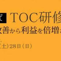 toc_kanban-690x2551