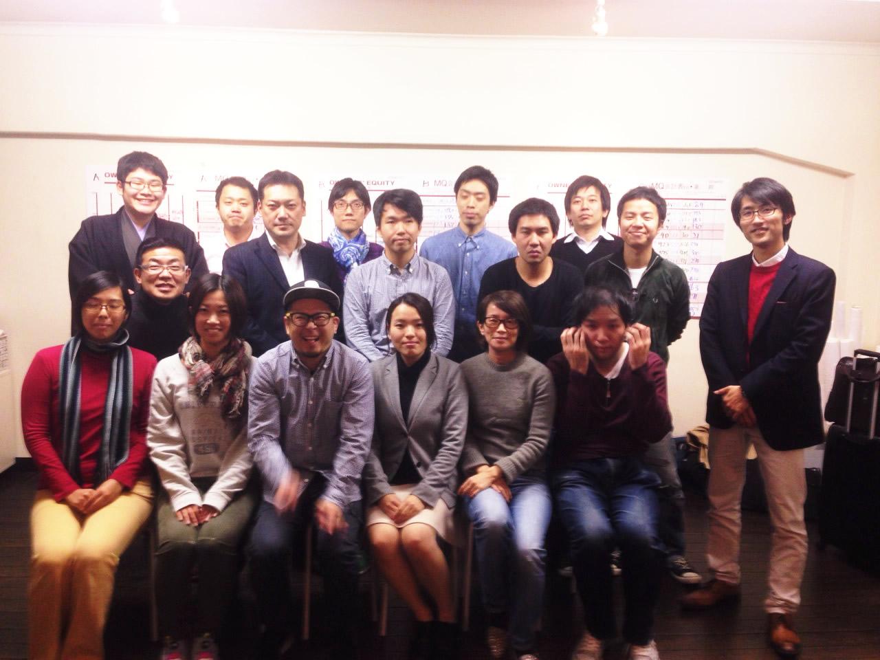 MG研修 マネジメントゲーム研修 20141115-16-03