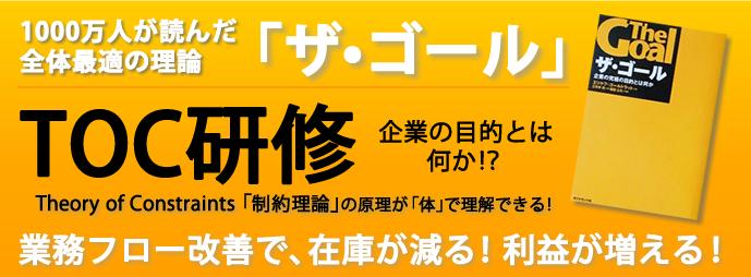 MG研修開催日
