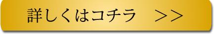 lp-gasyuku-07