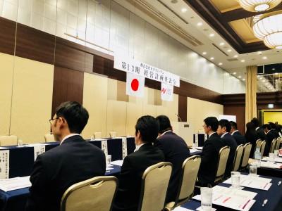 ネクストワン 経営計画発表会