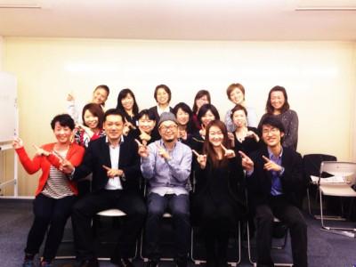 女性起業家MG研修 記念撮影