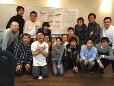 せんばMG マネジメントゲーム研修 20161219_20