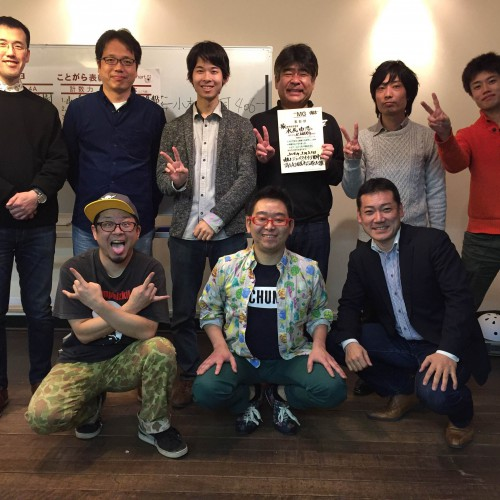 MG研修 マネジメントゲーム研修 20160220-21