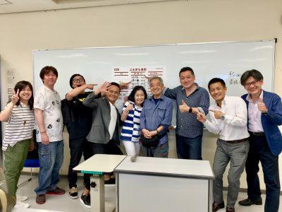 MQ戦略ゲーム 西研究所 西順一郎先生